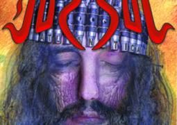 Roadie Metal Cronologia: Dorsal Atlântica – 2012 (2012)